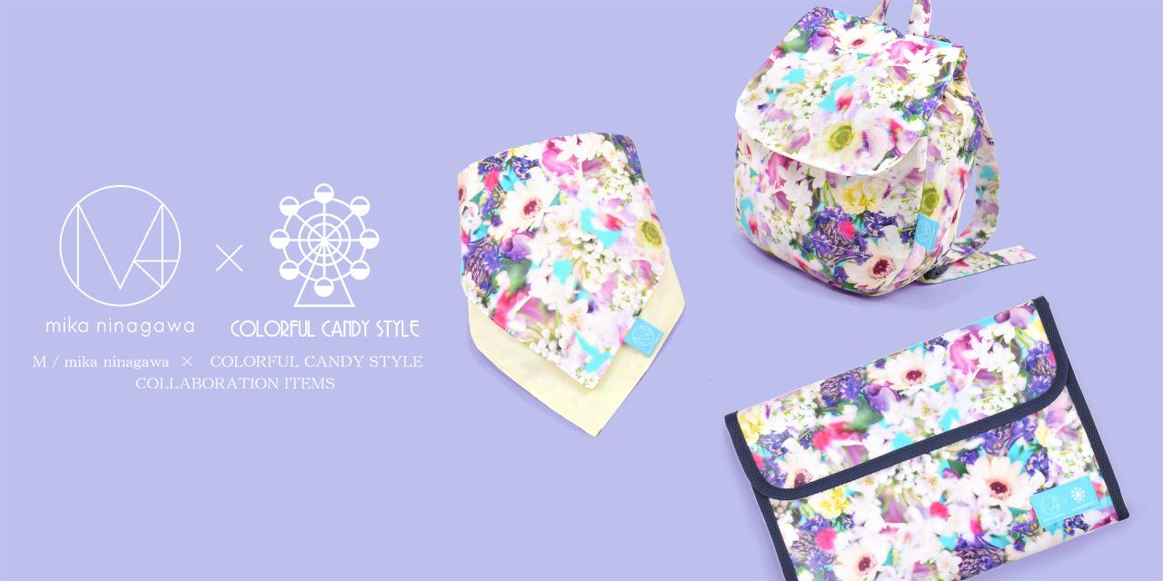 mika ninagawa × COLORFUL CANDY STYLE