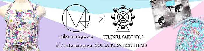 mika ninagawa × COLORFUL CANDY STYLE コラボレーション コレクション