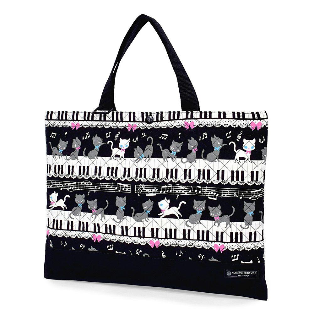 レッスンバッグ キルティング(ループ付き) ピアノの上で踊る黒猫ワルツ(ブラック)_1