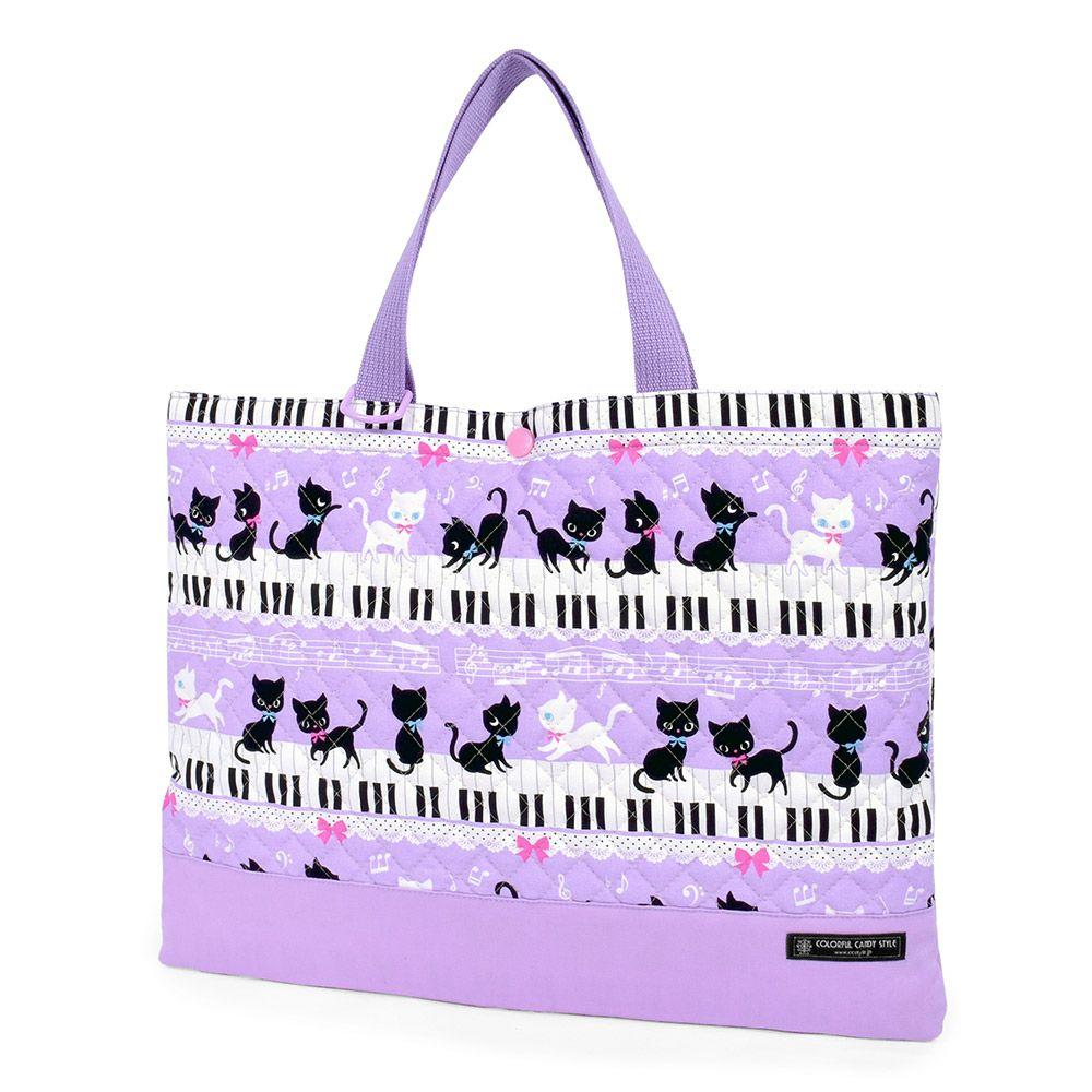 レッスンバッグ キルティング(ループ付き) ピアノの上で踊る黒猫ワルツ(ラベンダー)_1