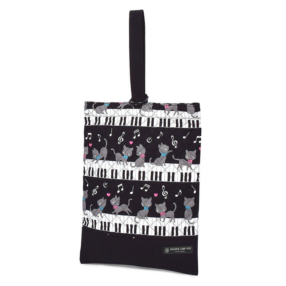 シューズケース キルティング(ネームタグ付き) 黒猫のピアノレッスン(ブラック)2018_1