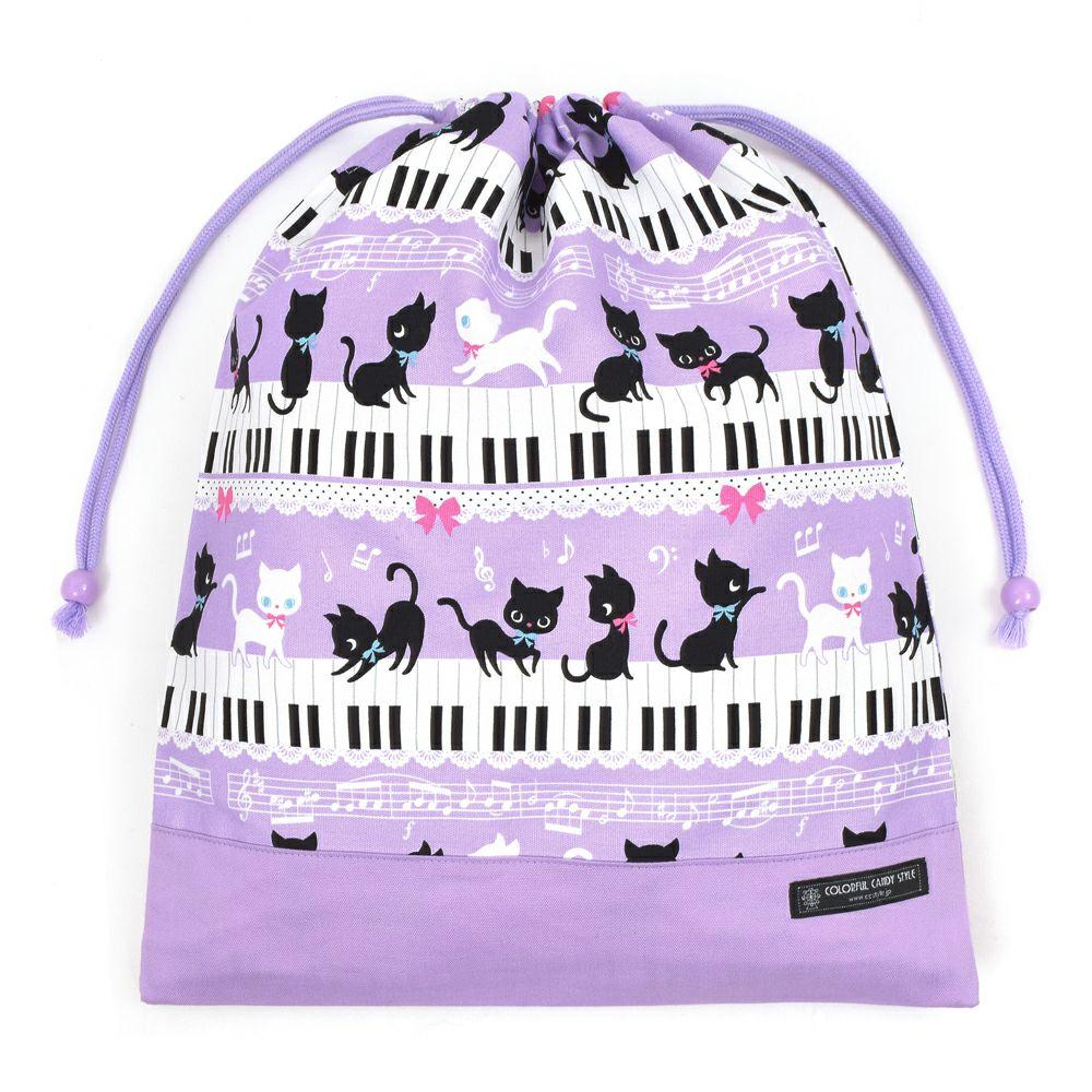 巾着 大 体操服袋(ネームタグ付き) ピアノの上で踊る黒猫ワルツ(ラベンダー) × オックス・ラベンダー_1