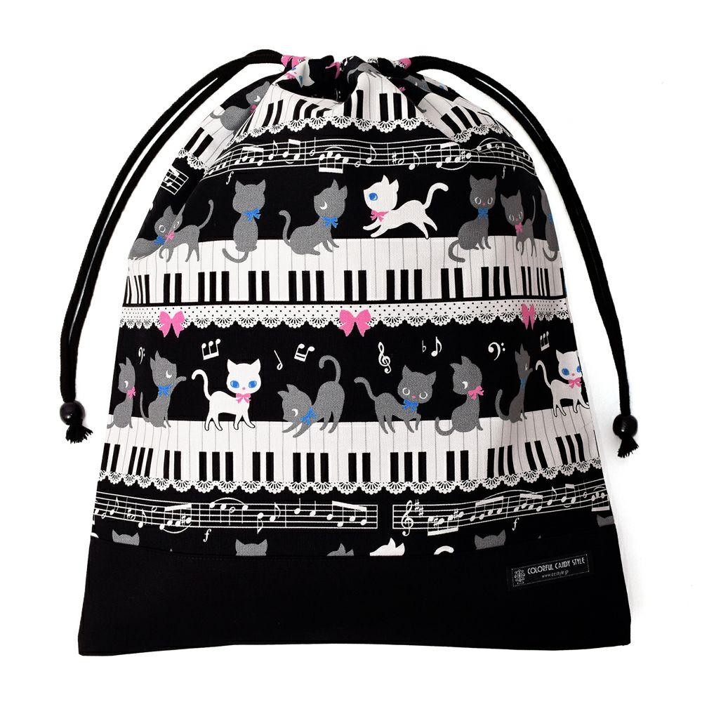 巾着 大 体操服袋(ネームタグ付き) ピアノの上で踊る黒猫ワルツ(ブラック) × オックス・黒_1