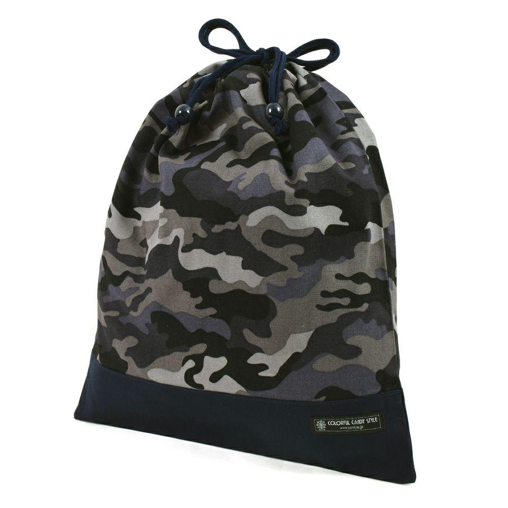 巾着 大 体操服袋(ネームタグ付き) 迷彩・グレー × オックス・紺_1