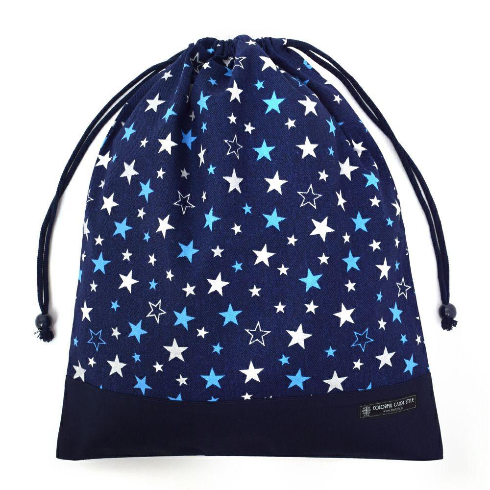 巾着 大 体操服袋(ネームタグ付き) ブリリアントスター 紺 × オックス・紺_1