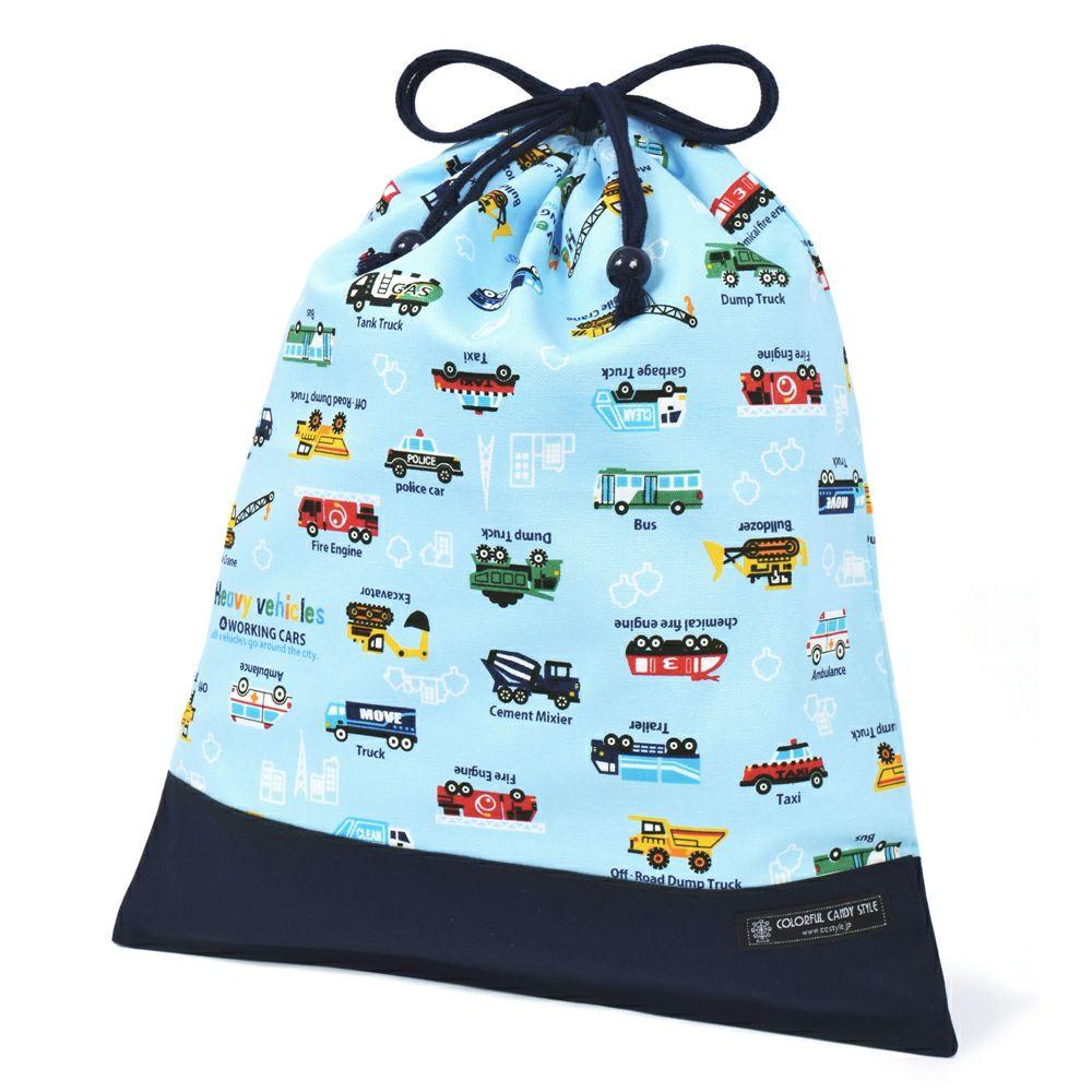 巾着 大 体操服袋(ネームタグ付き) アクセル全開はたらく車(ライトブルー) × オックス・紺_1