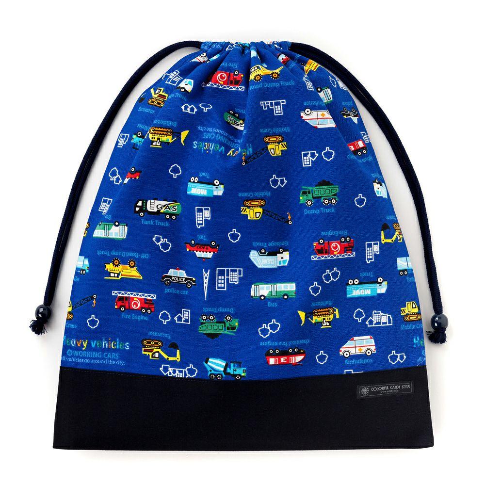 巾着 大 体操服袋(ネームタグ付き) アクセル全開はたらく車(ロイヤルブルー) × オックス・紺_1