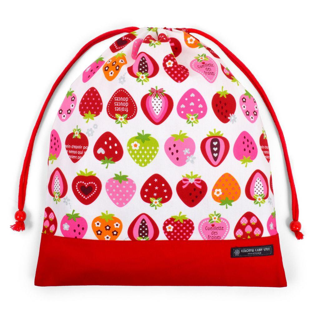 巾着 大 体操服袋(ネームタグ付き) スイートストロベリーコレクション(アイボリー)×オックス・赤_1
