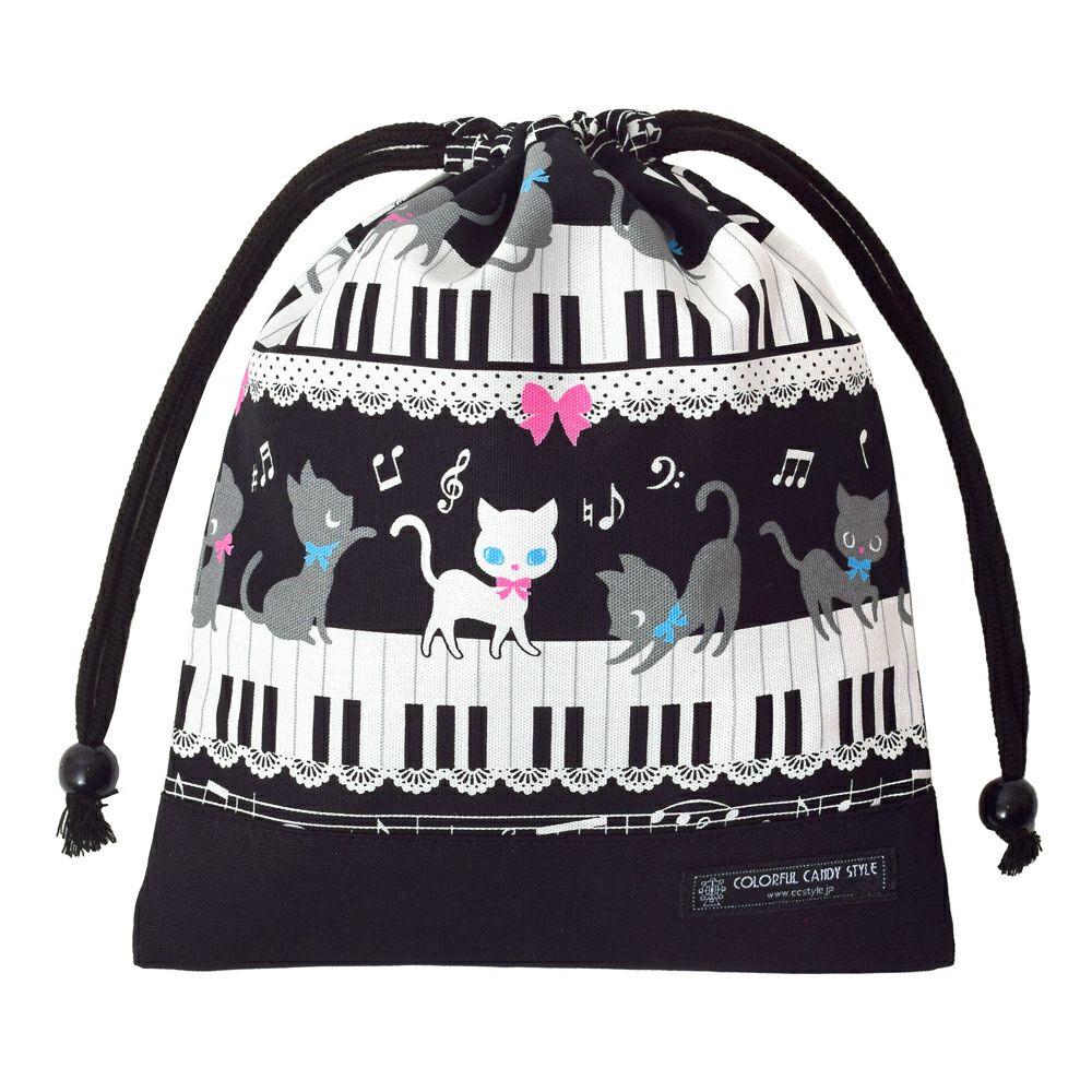 巾着 中 マチ無し給食袋(ネームタグ付き) ピアノの上で踊る黒猫ワルツ(ブラック) × オックス・黒_1