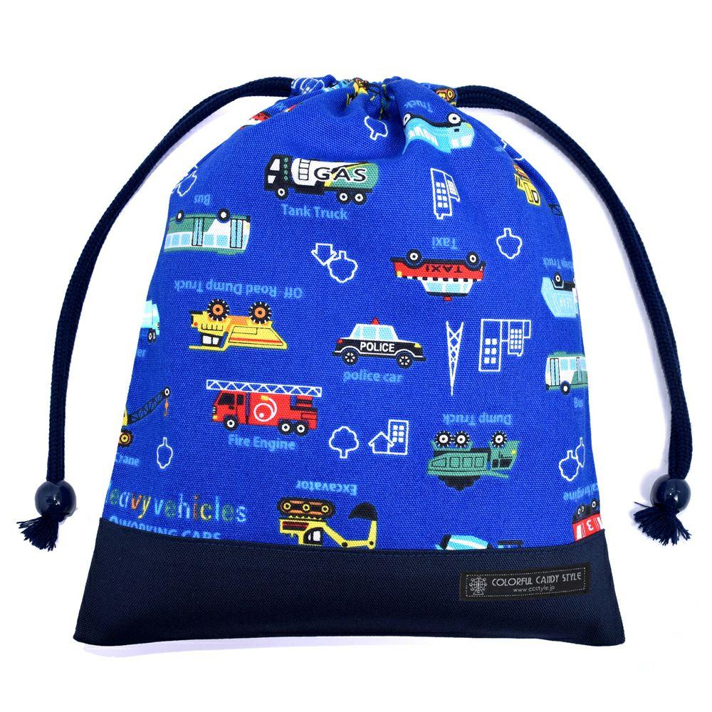 巾着 中 マチ無し給食袋(ネームタグ付き) アクセル全開はたらく車(ロイヤルブルー) × オックス・紺_1