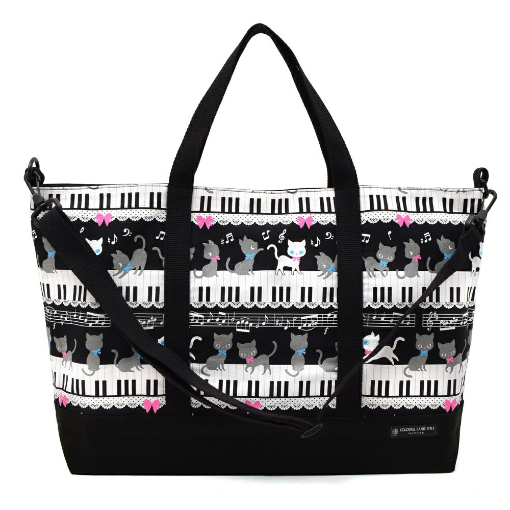 レッスンバッグ マチ付き ピアノの上で踊る黒猫ワルツ(ブラック)_1
