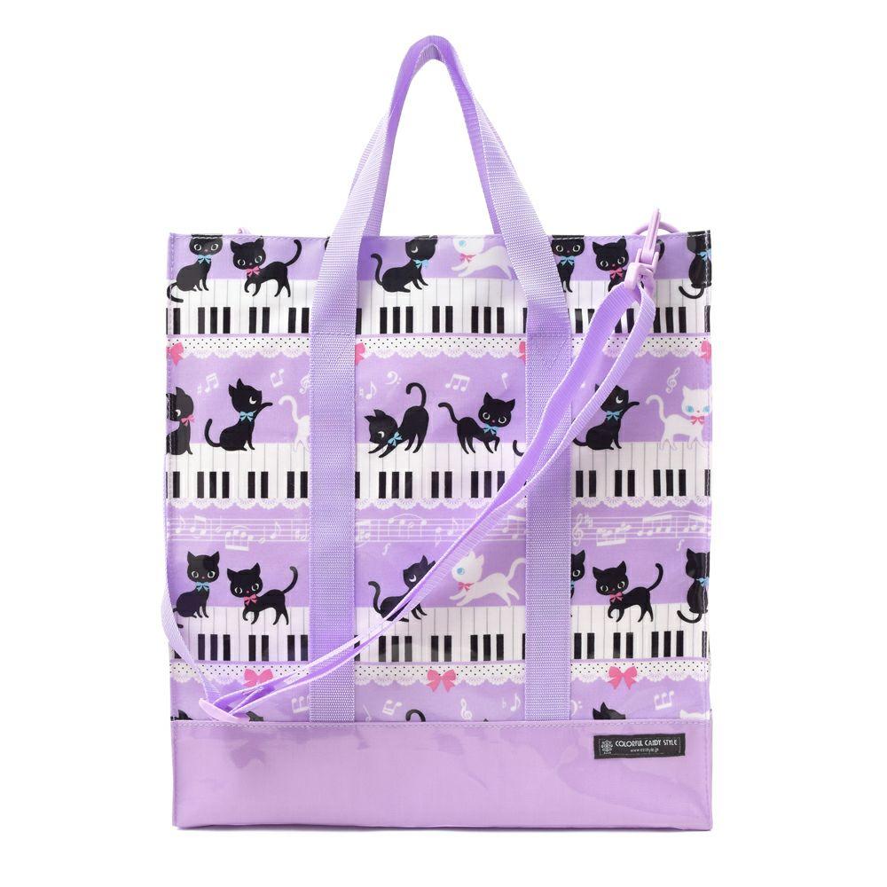 縦型レッスンバッグ・音楽バッグ ピアノの上で踊る黒猫ワルツ(ラベンダー)_1