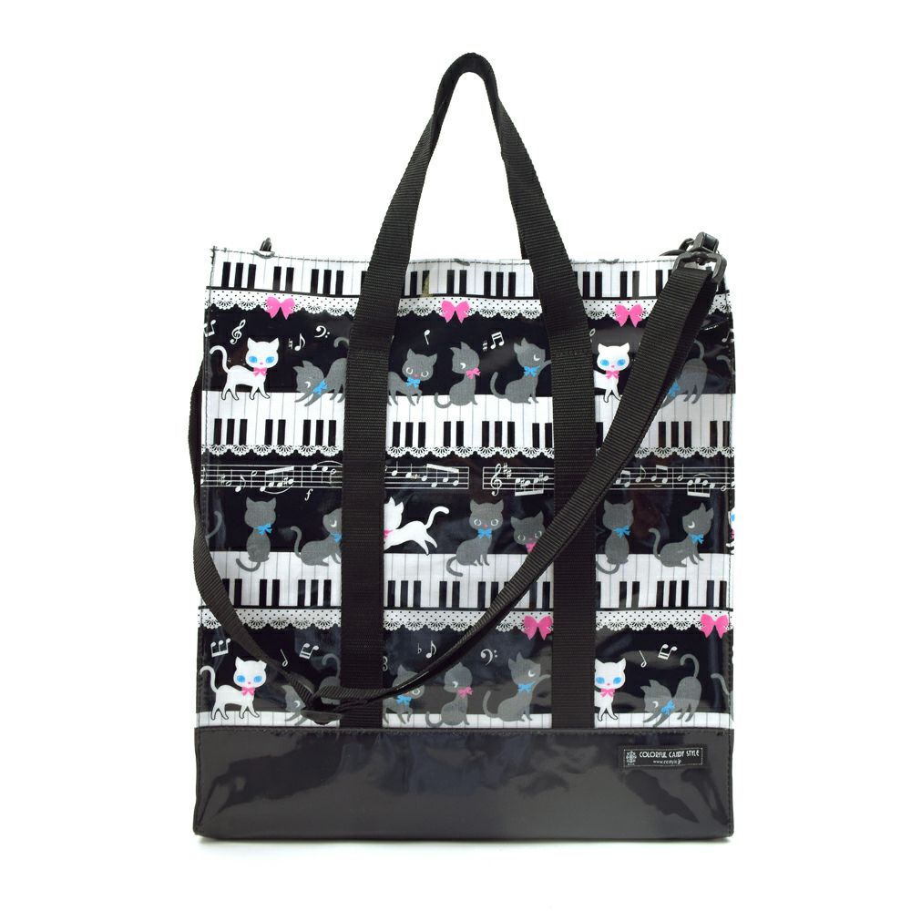 縦型レッスンバッグ・音楽バッグ ピアノの上で踊る黒猫ワルツ(ブラック)_1