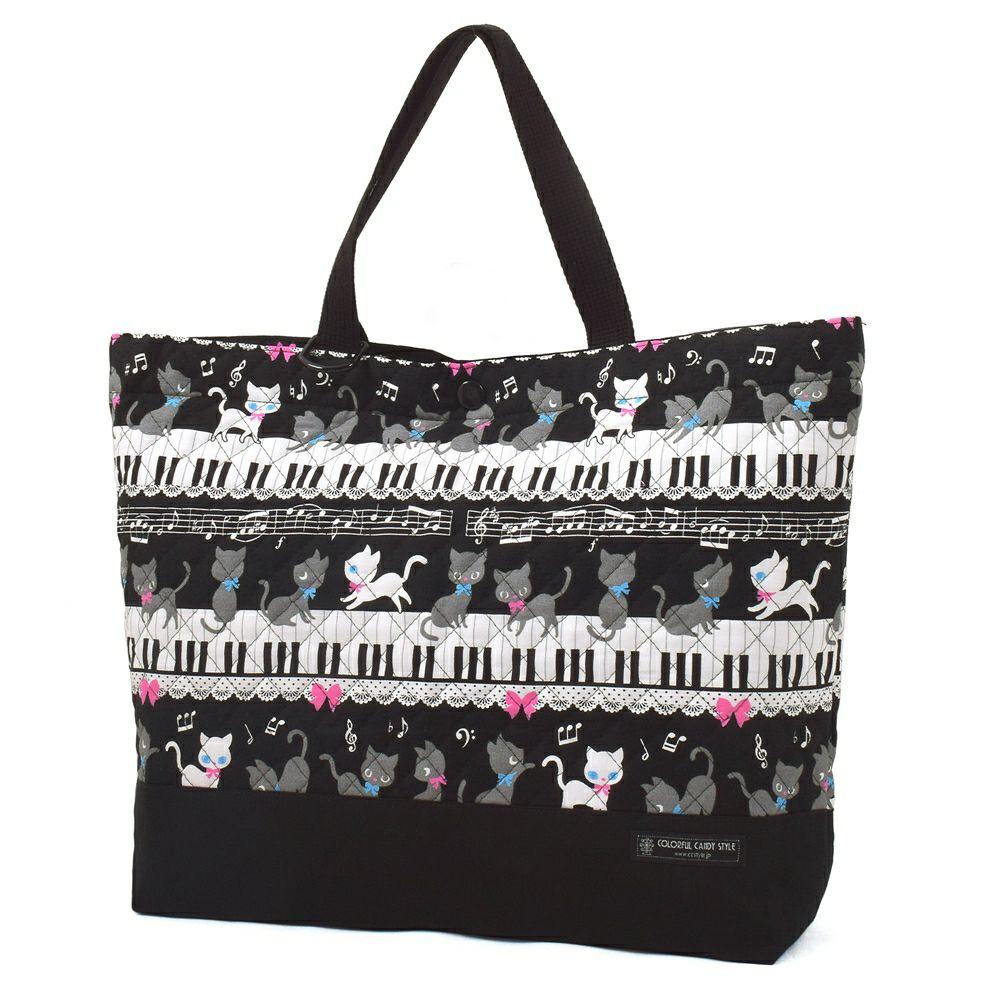 マチ付きキルティングレッスンバッグ(ループ付き) ピアノの上で踊る黒猫ワルツ(ブラック)_1