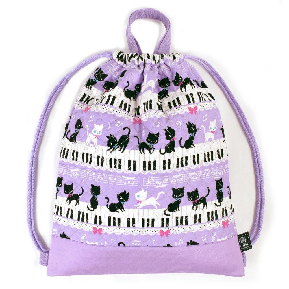 ナップサック キルティング ピアノの上で踊る黒猫ワルツ(ラベンダー)_1