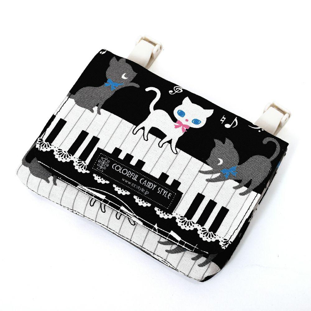 【ベーシックタイプ】移動ポケット・付けポケット ピアノの上で踊る黒猫ワルツ(ブラック)_1