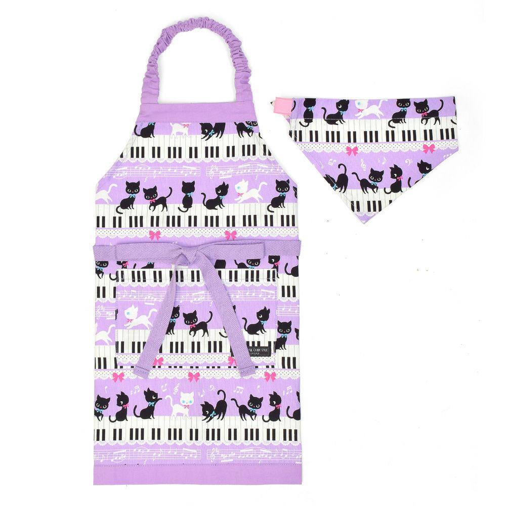 子どもエプロン(100~120cm) ピアノの上で踊る黒猫ワルツ(ラベンダー)_1