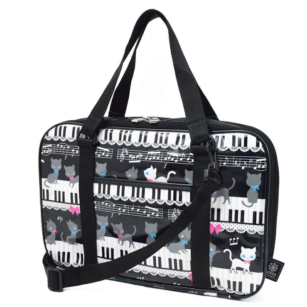 書道・習字バッグ ピアノの上で踊る黒猫ワルツ(ブラック)_1
