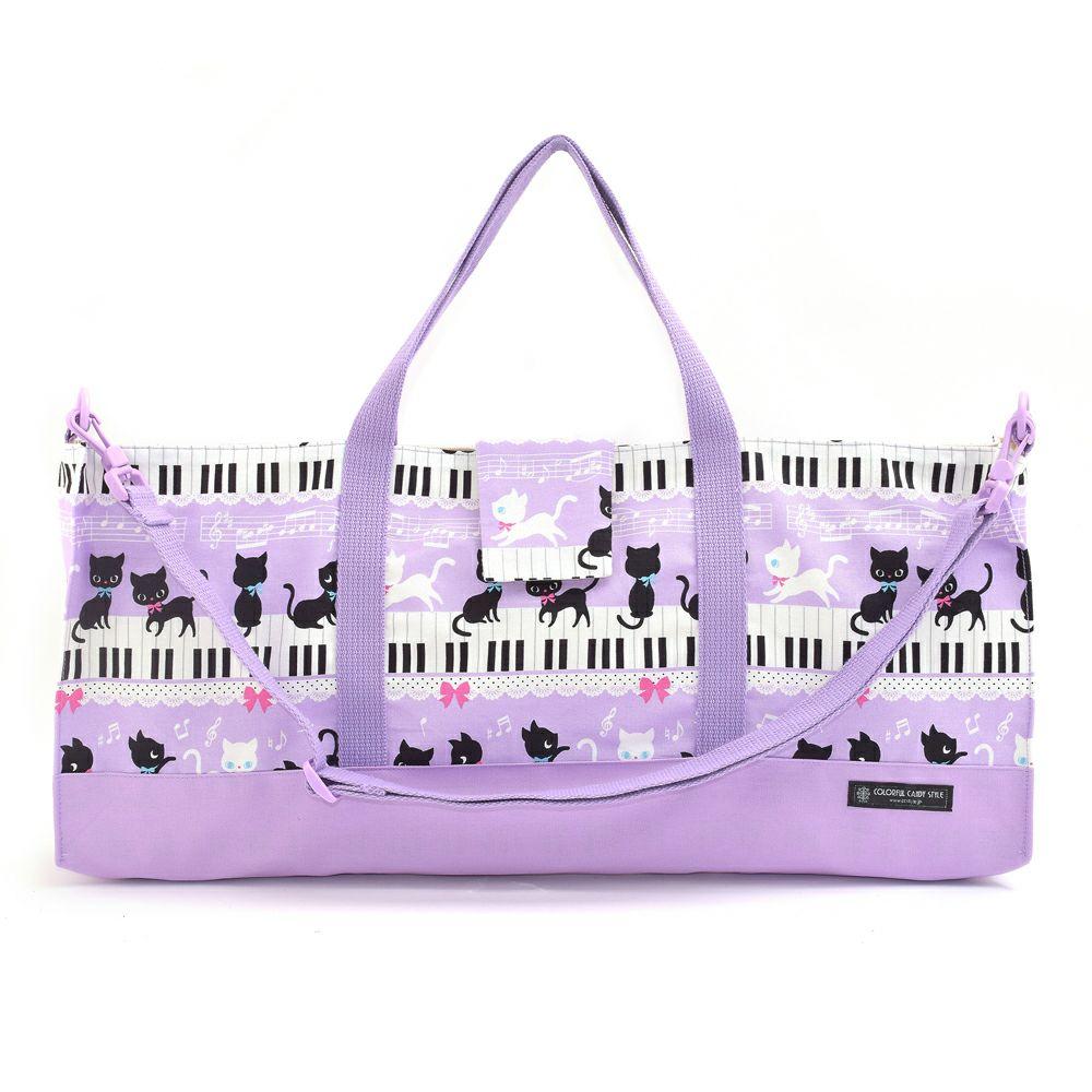 鍵盤ハーモニカケース スタンダード ピアノの上で踊る黒猫ワルツ(ラベンダー)_1