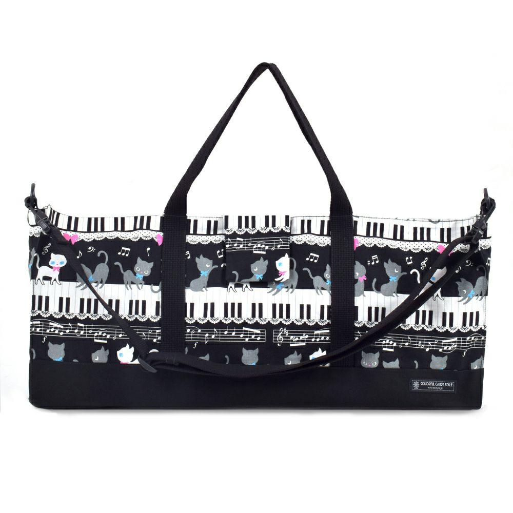 鍵盤ハーモニカケース スタンダード ピアノの上で踊る黒猫ワルツ(ブラック)_1