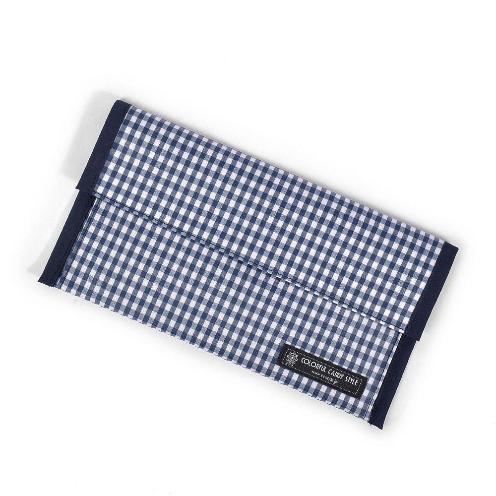 抗菌 マスクケース ダブルポケット(携帯用・日本製) チェック大・紺_1